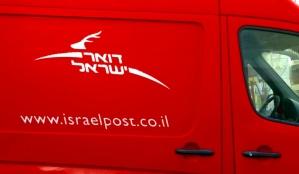 Israelischer Postwagen in Jerusalem